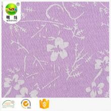 Cotton polyester custom interlock knit fabric printing
