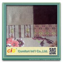 Супер мягкий диван ткани с печатью лечения