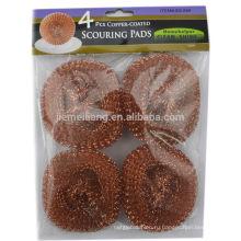 Сетчатый шарик для чистки мешалки