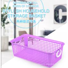 cestas pequeñas de la cocina del almacenamiento plástico del hogar para la venta