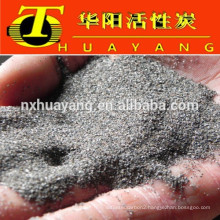 Brown Corundum Sand(BFA) for sand blasting