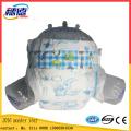 Canton Fair 2016 Adult Plastic Diaperwholesale Marketfurnitures Accessories