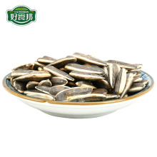 Chinese best quality sunflower seeds 363 export price hot sale