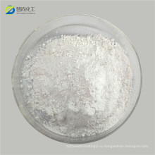 Экстракт Dihydromyricetin КАС 27200-12-0