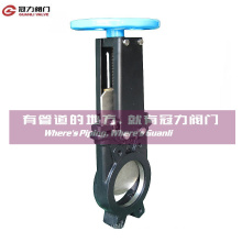 Non-Rising Stem Ductile Iron Knife Gate Valve