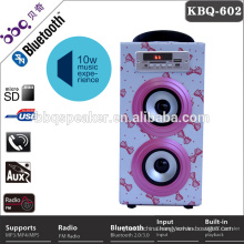 High quality music cost performance wireless professional speakers for pc