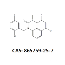 Hot selling attractive price for Diabetes Drug Voglibose,Ecppa Epal Intermediate 99%,Suglat Antidiabetes Api 99% Manufacturers and Suppliers in China Trelagliptin CAS 865759-25-7 and SYR-472 supply to Guinea-Bissau Suppliers