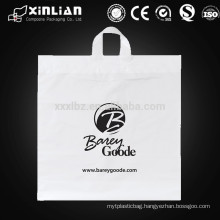 custom plastic bag with logo print