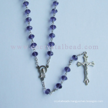 Religious Islamic Necklace With Oval Beads