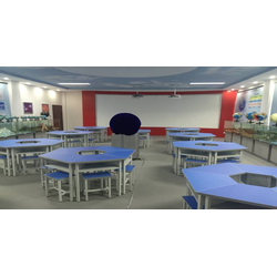 Geography Digital Classroom for basic teaching and advanced learning
