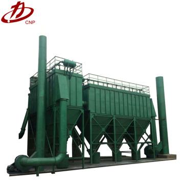 Filtro de precio industrial colector de polvo de la planta de cemento