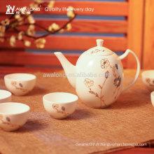 Ensemble de thé classique Gongfu de style oriental de 7pcs, ensemble de pot de thé et de thé en céramique fine