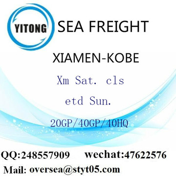Xiamen Port Sea Freight Shipping ke Kobe