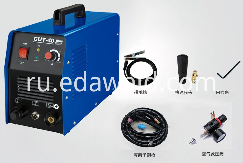 220V Cut40 Plasma Cutter