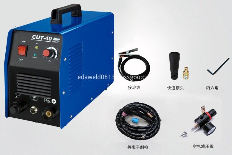 220V Cut40 Plasma Cutter