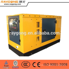 генератор тепловозного генератора молчком тепловозный комплект 20 кВА с АВР