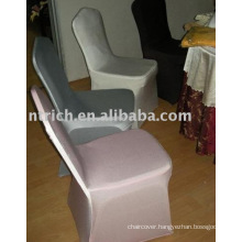 simple spandex chair cover,hotel chair cover,polyester chair cover