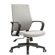 Moderner Büro-Computer-Besucher-Konferenz-Trainings-Stuhl (HF-CH012B)