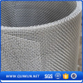 SUS 304 304L 316 316L Stainless Steel Wire Mesh