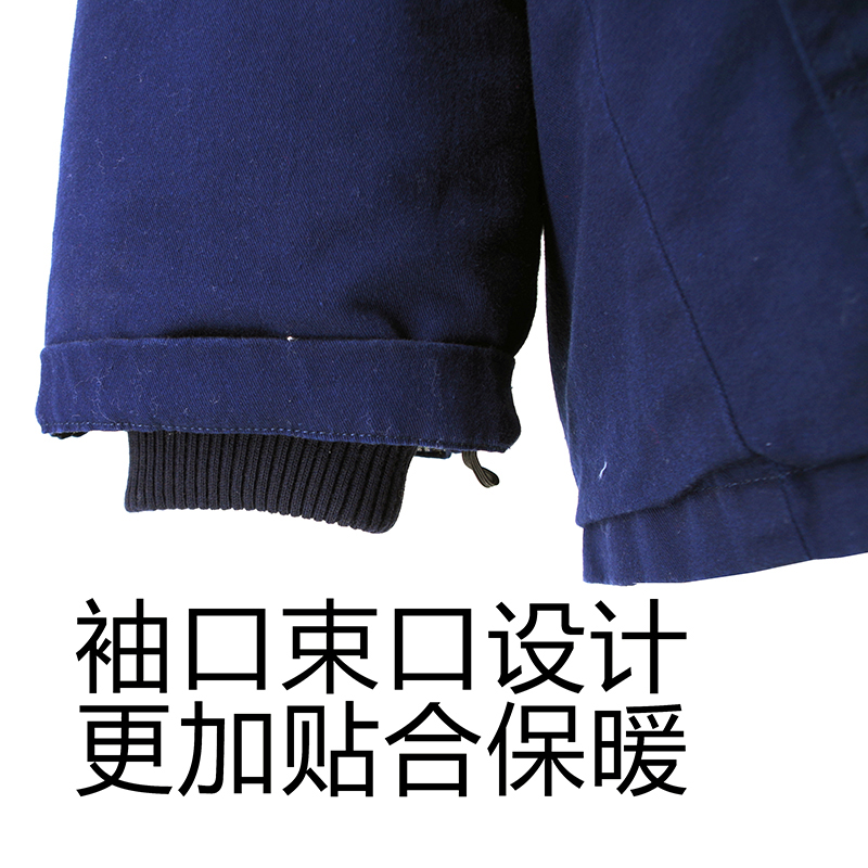 Close Fitting Warm Blue Garment