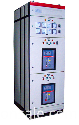 ATS (Auto Transfer Switch System)