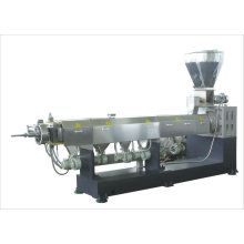 HS new designed SJ Single Screw plastic extruder