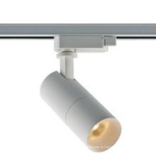 Éclairage sur rail LED Silo 3000K 12W