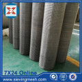 Stainless Twill Weave Net