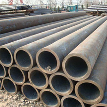 Factory Price Q235AF Seamless Pipe For Sale