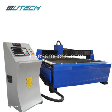 Iron/ Stainless Steel/ aluminum/ copper CNC cutting machine