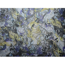 Quality Printed Woven Fabric for Home Textile (DSC-4150)