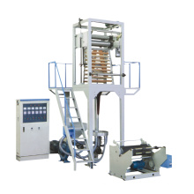 New Automatic Film Blowing Packing Machine