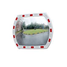 Decorative broken blind wide angle reflector convex mirror