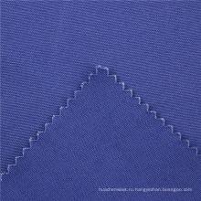 Где купить мебель крашеные Сплетенный мешок хлопка 274GSM синий холст ткань