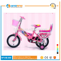 Boy Girl Kid Bicycle Children Exercise Childs Bike