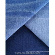 High stretch indigo color good quality denim fabric