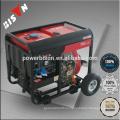 BISON (КИТАЙ) 12 кВт дизельный генератор