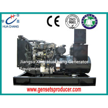 Factory making for 10Kw Perkins Diesel Genset 24KW Perkins Diesel Genset supply to Namibia Wholesale