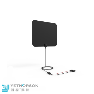 Yetnorson High Gain Antena HDTV Digital para Indoor