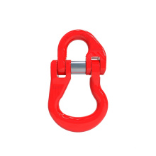 Shenli Rigging G80 drop forged connecting link for lifting