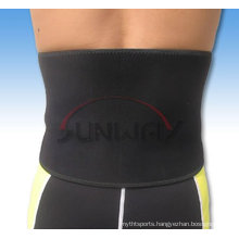 Comfortable and Durable Neoprene Waist Support (NS0013)