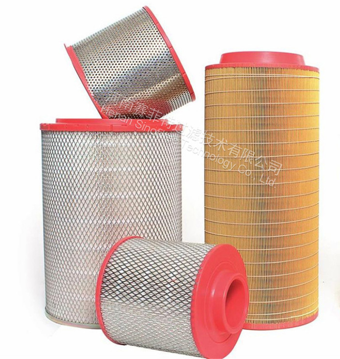 Fusheng inlet air filter