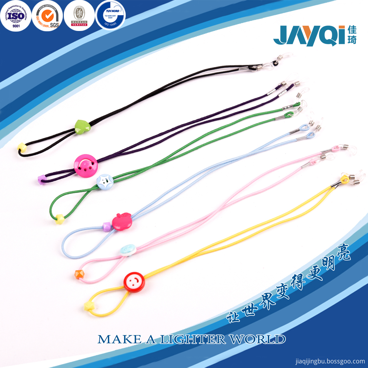 Eyeglasses Chains/Cords