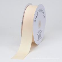 Grosgrain Ribbon PRO-Rg-01-7