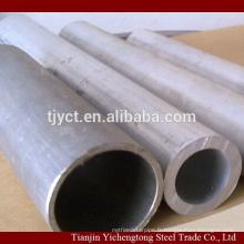 Tuyau carré en aluminium 2024 tube en aluminium extrudé