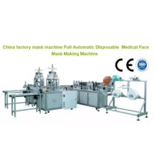 Machine de plastification automatique Kn95 de qualité supérieure fournie