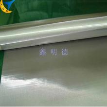 Rede de arame reusável de aço inoxidável de 20 mícrons