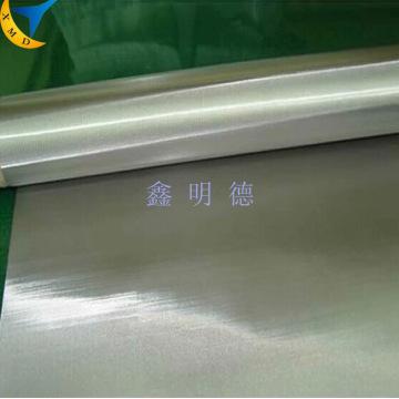 Treillis métallique réutilisable en acier inoxydable de 20 microns