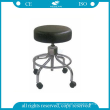 AG-NS001 Height adjustable stainless steel base medical operation stool chair