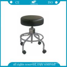 АГ-NS001 медицинского инструмента больницы стульев стали стоматолог стул